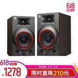 NANO K4  主副式一对式4寸有源专业监听音响 HiFi高保真 蓝牙音箱(对)