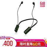 科电 P&M N3 无线监听耳机 电脑手机声卡无线监听系统(单耳机)