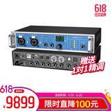 RME Fireface UCX声卡搭配莱维特LCT940麦克风 录音套装