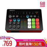 得胜(TAKSTAR)MX1 Plus 便捷式直播K歌录音声卡 电脑手机室内户外K歌直播声卡