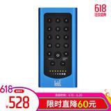 so6 三代 无损立体声数字多功能手机直播专业声卡转换器
