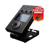 IXI MEGAM8 PLUS 专业录音直播K歌外置声卡 电脑手机高品质USB声卡直播设备 升级版
