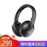 得胜(TAKSTAR) ML850 【音平十周年定制版】无线蓝牙头戴式立体声耳机