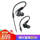铁三角(Audio-technica) ATH-E40 双动圈入耳式专业监听耳机 可换线耳机