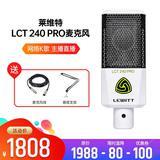 莱维特(LEWITT) LCT 240 PRO 专业录音电容麦克风 网络K歌主播直播麦克风话筒 (白色)