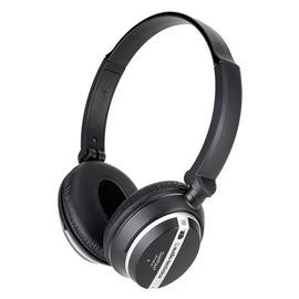 铁三角(Audio-technica) ATH-ANC25 头戴便携式降噪耳机