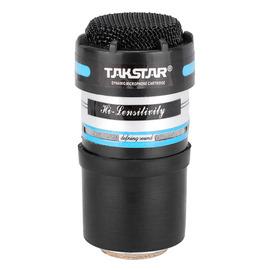得胜(TAKSTAR) TS-9 动圈式麦克风音头