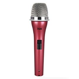 ISK S200 电容式手持录音麦克风 红色