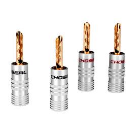 秋叶原(CHOSEAL) Q907 喇叭线香蕉头/接线头 音响插头 接线头 免焊接(单个)