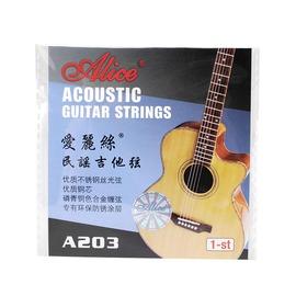 爱丽丝(Alice) A203-SL 民谣吉他1弦