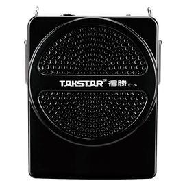 得胜(TAKSTAR) E126 全新升级便携式数字扩音器 (黑色)