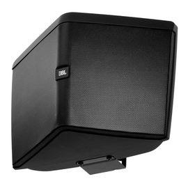 JBL CONTROL HST 5.25寸宽角度双高音壁挂会议音响 黑色(只)