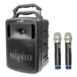咪宝(MIPRO) MA-708  8寸户外PA拉杆多功能无线音箱(配手持麦)