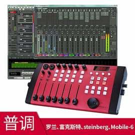 音平(INGPING) 录音声卡K歌效果普调 (维护3个月)