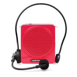 得胜(TAKSTAR) E188 教师导游专用便携式数字扩音器 (红色)