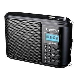 得胜(TAKSTAR) E250M 大功率教师教学扩音器导游喊话器扩音器
