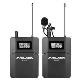 麦拉达(MAILADA) WM8 单反手机采访影视/直播录音无线麦克风 小蜜蜂领夹无线话筒