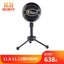 Blue Snowball Bundle (雪球)USB录音话筒 (黑色)