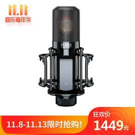 得胜(TAKSTAR) PC-K850 电容式录音麦克风 直播K歌录音麦克风