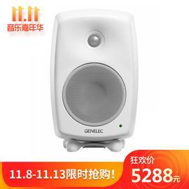 真力(GENELEC) 8030C 5寸双功放监听音箱(只) (白色)