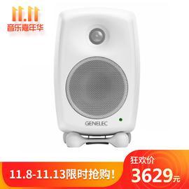 真力(GENELEC) 8020D 4寸双功放监听音箱(只) (白色)