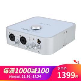 艾肯(iCON) CUBE 4Nano VST电脑录音网络K歌喊麦外置声卡 网红主播直播声卡