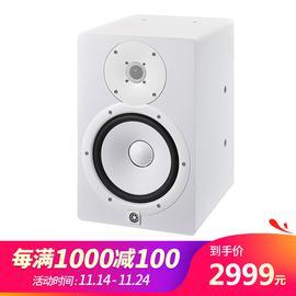 雅马哈(YAMAHA) HS8I 8寸专业录音工作室录音棚有源监听音箱 可悬挂式专业小白盆音响 白色(单只)