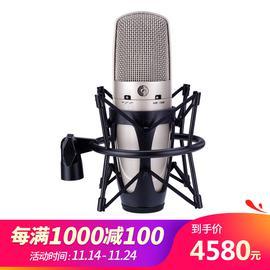 舒尔(SHURE) KSM32 SL 电容式录音麦克风