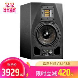 亚当(ADAM) A5X  两分频5.5寸有源专业监听音箱(单只)