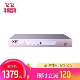 CCET CKL-108 高清点歌机 2T硬盘 (金色)