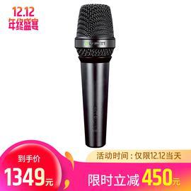 莱维特(LEWITT) MTP LIVE 现场王手持电容麦克风 舞台演出网络K歌主播直播话筒