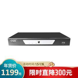 CCET CKL-108 高清点歌机 2T硬盘 (黑色)