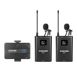 麦拉达(MAILADA) S600pro 一拖二户外采访影视录音麦克风 手机直播无线领夹式小蜜蜂话筒