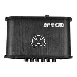 客所思(XOX) K30超值版手机电脑K歌USB外置声卡