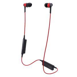 铁三角(Audio-technica) ATH-CKR35BT 无线蓝牙耳机 颈挂运动跑步防水入耳式耳机带麦 (红色)