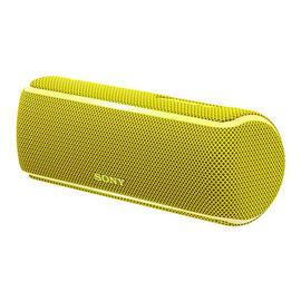 索尼(SONY) SRS-XB21 无线蓝牙防水音箱 便携式家用户外车载重低音迷你音响小钢炮【王俊凯同款】(黄色)
