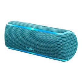 索尼(SONY) SRS-XB21 无线蓝牙防水音箱 便携式家用户外车载重低音迷你音响小钢炮【王俊凯同款】 (蓝色