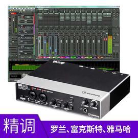 音平(INGPING) 录音声卡K歌效果精调 (精调一次维护3个月)