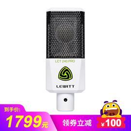 莱维特(LEWITT) LCT 240 PRO 专业录音直播麦克风 (白色)