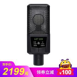 莱维特(LEWITT) LCT 240 电容式录音麦克风