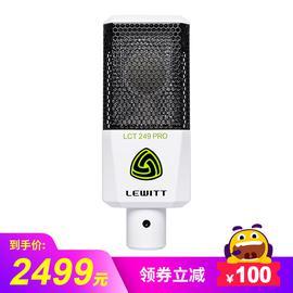 莱维特(LEWITT) LCT 249 PRO 专业录音直播麦克风 (白色)