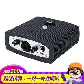 艾肯(iCON) MicU VST电脑K歌外置USB声卡