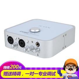 艾肯(iCON) CUBE 4Nano VST电脑录音K歌外置声卡