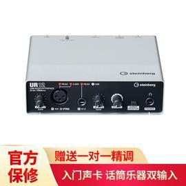 雅马哈(YAMAHA) steinberg UR12 专业录音外置USB声卡