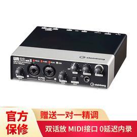 雅马哈(YAMAHA) steinberg UR22 MK II 二代 专业录音外置USB声卡