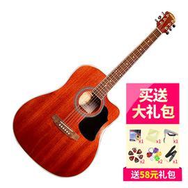 红棉(KAPOK) LD-17C 民谣吉他 缺角