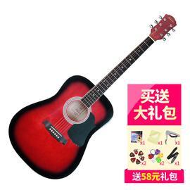 红棉(KAPOK) LD-14 41寸民谣吉他