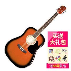 红棉(KAPOK) LD-18 41寸初学者入门民谣吉他 (棕色)