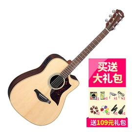 雅马哈(YAMAHA) A1R 41寸单板民谣电箱木吉他 原木色