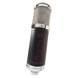 Monkey Banana Mangbey 多指向大振膜电子管电容录音麦克风 专业录音棚主播直播话筒 (黑色)